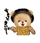 タンくまといっしょ(個別スタンプ:27)