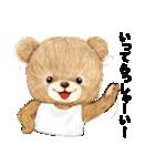 タンくまといっしょ(個別スタンプ:30)