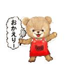 タンくまといっしょ(個別スタンプ:31)