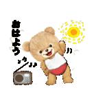 タンくまといっしょ(個別スタンプ:37)