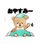 タンくまといっしょ(個別スタンプ:38)