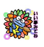 カエルの楽しい毎日(個別スタンプ:05)