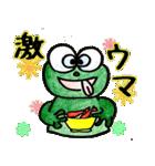 カエルの楽しい毎日(個別スタンプ:06)