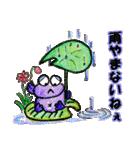 カエルの楽しい毎日(個別スタンプ:08)
