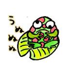 カエルの楽しい毎日(個別スタンプ:19)