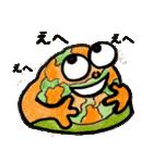 カエルの楽しい毎日(個別スタンプ:20)