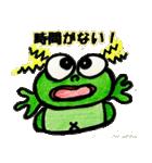 カエルの楽しい毎日(個別スタンプ:21)