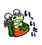 カエルの楽しい毎日(個別スタンプ:23)