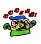 カエルの楽しい毎日(個別スタンプ:27)