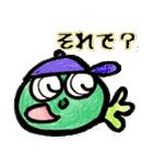 カエルの楽しい毎日(個別スタンプ:28)