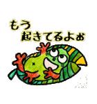 カエルの楽しい毎日(個別スタンプ:33)