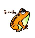 カエルの楽しい毎日(個別スタンプ:35)