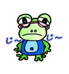 カエルの楽しい毎日(個別スタンプ:38)