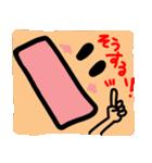 大きなリアクション6(個別スタンプ:05)
