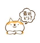 柴ちん2 柴犬とおしゃべり(個別スタンプ:02)