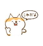 柴ちん2 柴犬とおしゃべり(個別スタンプ:06)