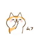 柴ちん2 柴犬とおしゃべり(個別スタンプ:07)
