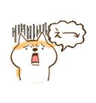 柴ちん2 柴犬とおしゃべり(個別スタンプ:09)