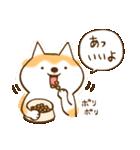 柴ちん2 柴犬とおしゃべり(個別スタンプ:11)
