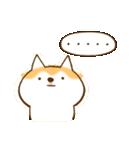 柴ちん2 柴犬とおしゃべり(個別スタンプ:13)