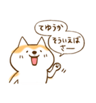 柴ちん2 柴犬とおしゃべり(個別スタンプ:14)