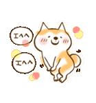 柴ちん2 柴犬とおしゃべり(個別スタンプ:15)