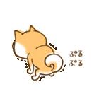 柴ちん2 柴犬とおしゃべり(個別スタンプ:23)