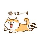 柴ちん2 柴犬とおしゃべり(個別スタンプ:26)