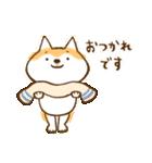 柴ちん2 柴犬とおしゃべり(個別スタンプ:29)
