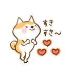 柴ちん2 柴犬とおしゃべり(個別スタンプ:31)