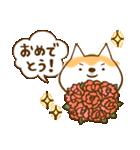 柴ちん2 柴犬とおしゃべり(個別スタンプ:33)