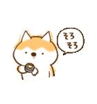 柴ちん2 柴犬とおしゃべり(個別スタンプ:38)