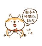 柴ちん2 柴犬とおしゃべり(個別スタンプ:39)