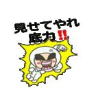 白タイツ坊やの訴え❗(個別スタンプ:02)
