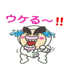 白タイツ坊やの訴え❗(個別スタンプ:03)