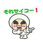 白タイツ坊やの訴え❗(個別スタンプ:04)