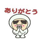 白タイツ坊やの訴え❗(個別スタンプ:07)