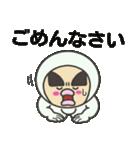 白タイツ坊やの訴え❗(個別スタンプ:08)