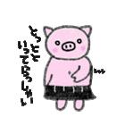 フラぶぅガール vol.2 Black skirt(個別スタンプ:01)