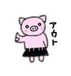 フラぶぅガール vol.2 Black skirt(個別スタンプ:03)