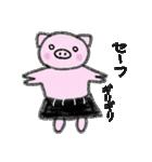 フラぶぅガール vol.2 Black skirt(個別スタンプ:04)