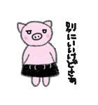 フラぶぅガール vol.2 Black skirt(個別スタンプ:08)