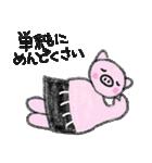 フラぶぅガール vol.2 Black skirt(個別スタンプ:09)