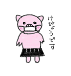 フラぶぅガール vol.2 Black skirt(個別スタンプ:16)
