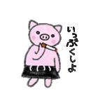 フラぶぅガール vol.2 Black skirt(個別スタンプ:17)
