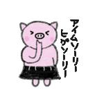 フラぶぅガール vol.2 Black skirt(個別スタンプ:30)