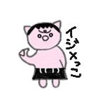 フラぶぅガール vol.2 Black skirt(個別スタンプ:36)