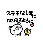 しろくま&うさのおめでとう(個別スタンプ:05)