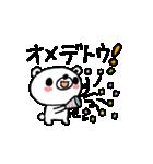 しろくま&うさのおめでとう(個別スタンプ:08)