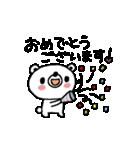 しろくま&うさのおめでとう(個別スタンプ:09)